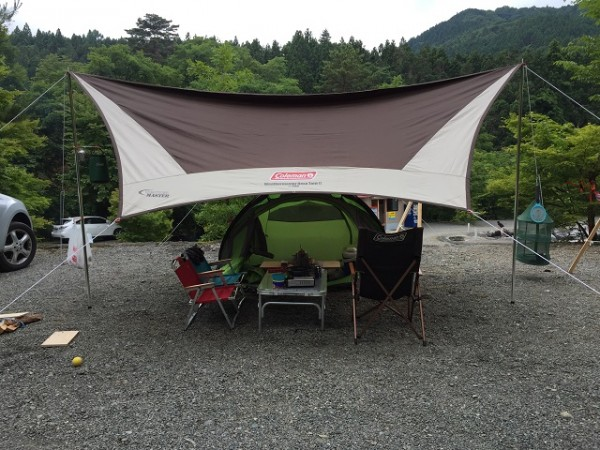 写真 2015-06-20 13 55 57